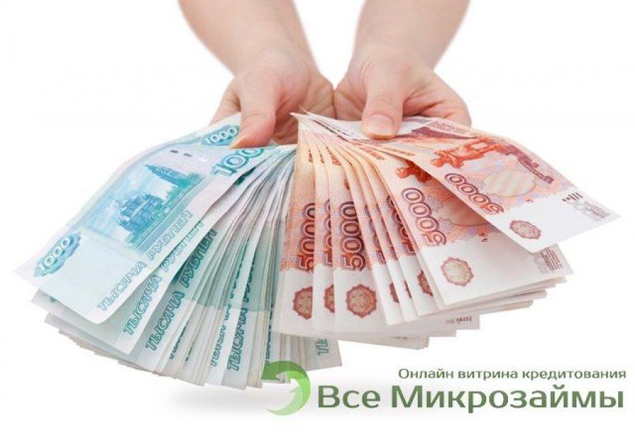 срочный кредит в сбербанке