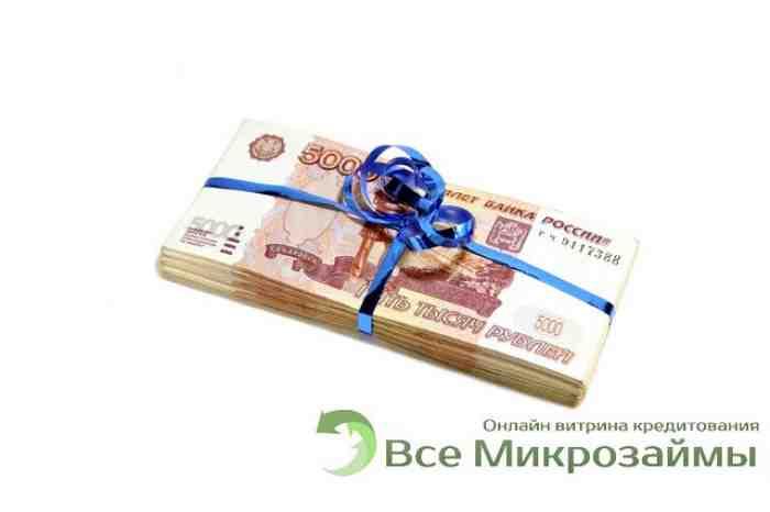 втб кредит отзывы клиентов по кредитам наличными