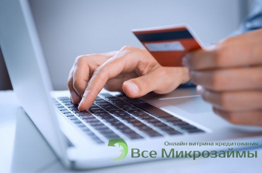Процентная ставка в отп банке на потребительский кредит