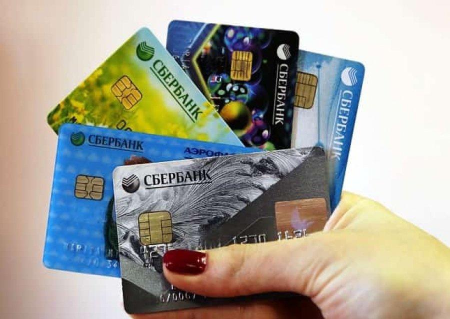 срочные займы на карту онлайн без отказа