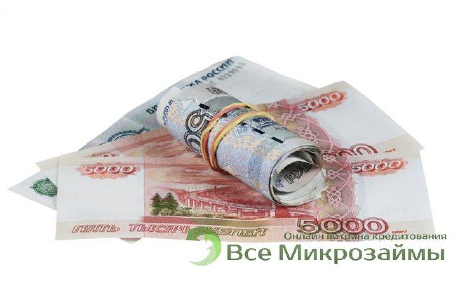 втб-24 реквизиты банка воронеж