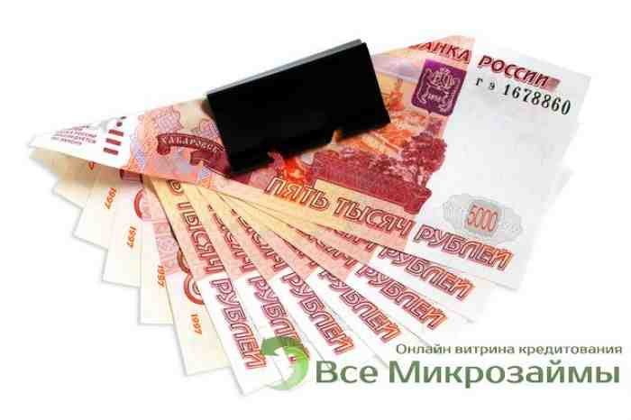 Самые лояльные банки по кредитам наличными