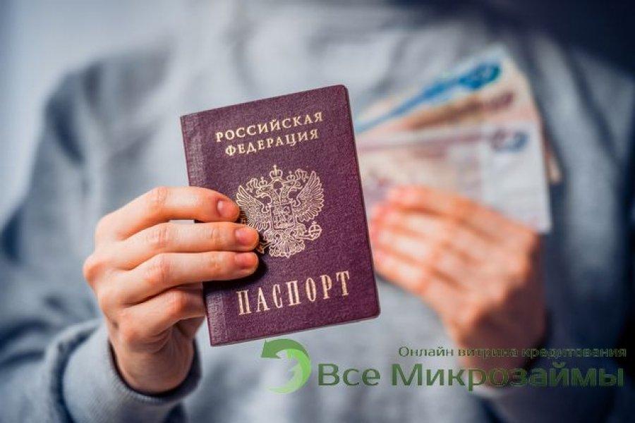 кредит по двумбанк восточный кредит наличными условия кредитования москва
