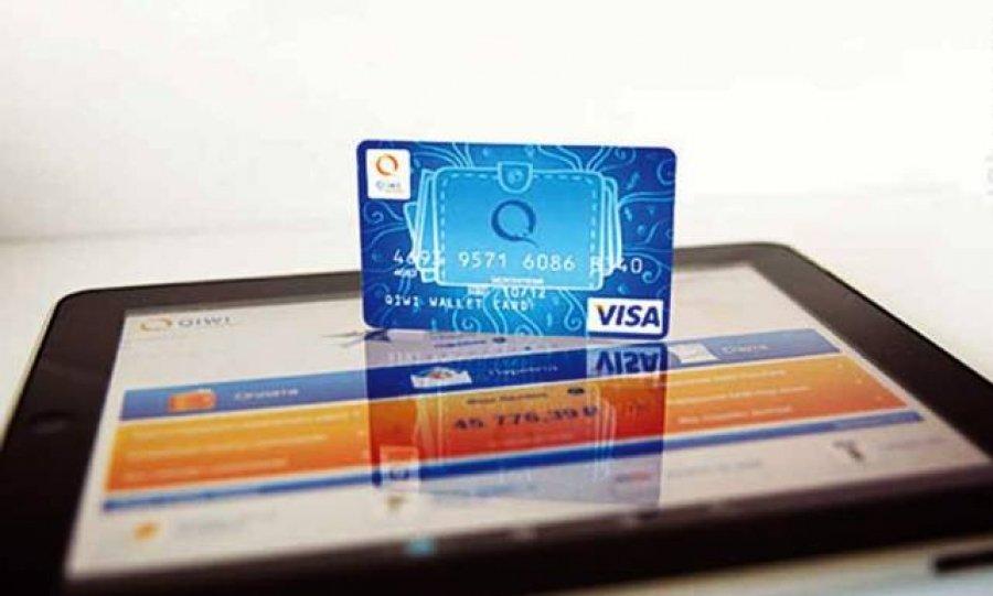 какие займы дают на киви кошелек экспресс деньги телефон горячей линии йошкар ола