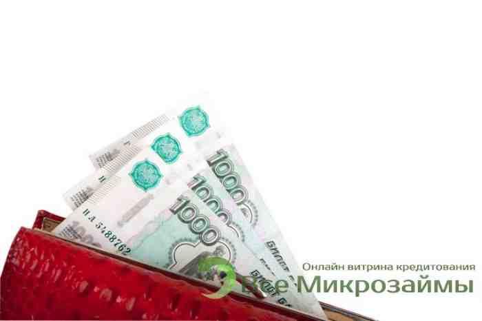 1000 рублей на карту срочно какой банк дает карты без отказа