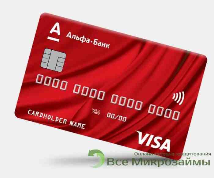 кредитная карта восточный экспресс банк оформить заявку онлайн долгосрочные займы на карту онлайн с ежемесячной оплатой