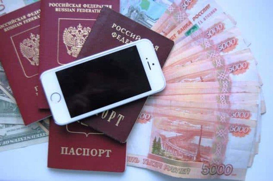 Экспресс кредит онлайн на карту не выходя
