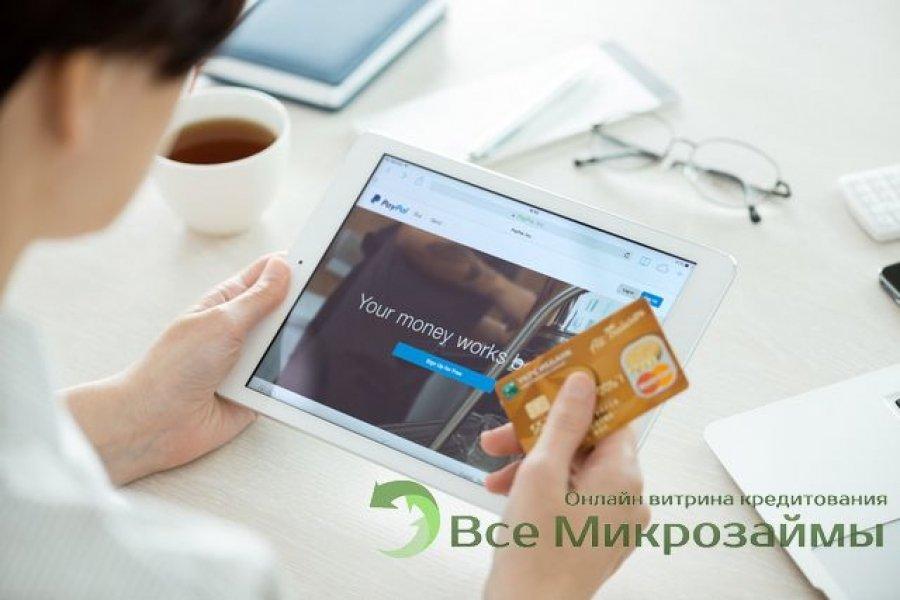 банкомат хоум кредит батайск