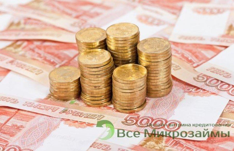 Кредит в почта банке отзывы клиентов 2020 ульяновск