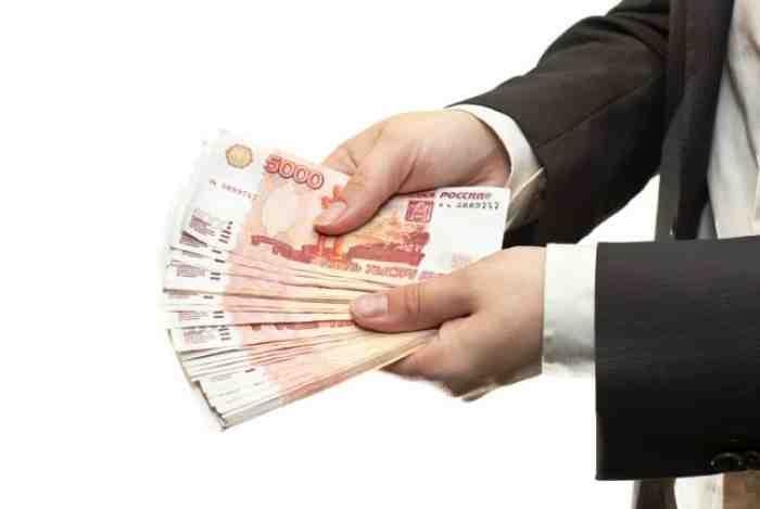 взять в долг деньги на карту срочно