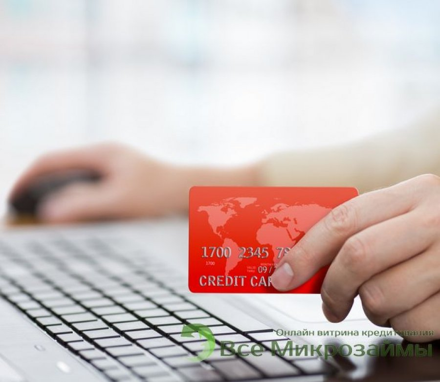 улучшение кредитной истории онлайн