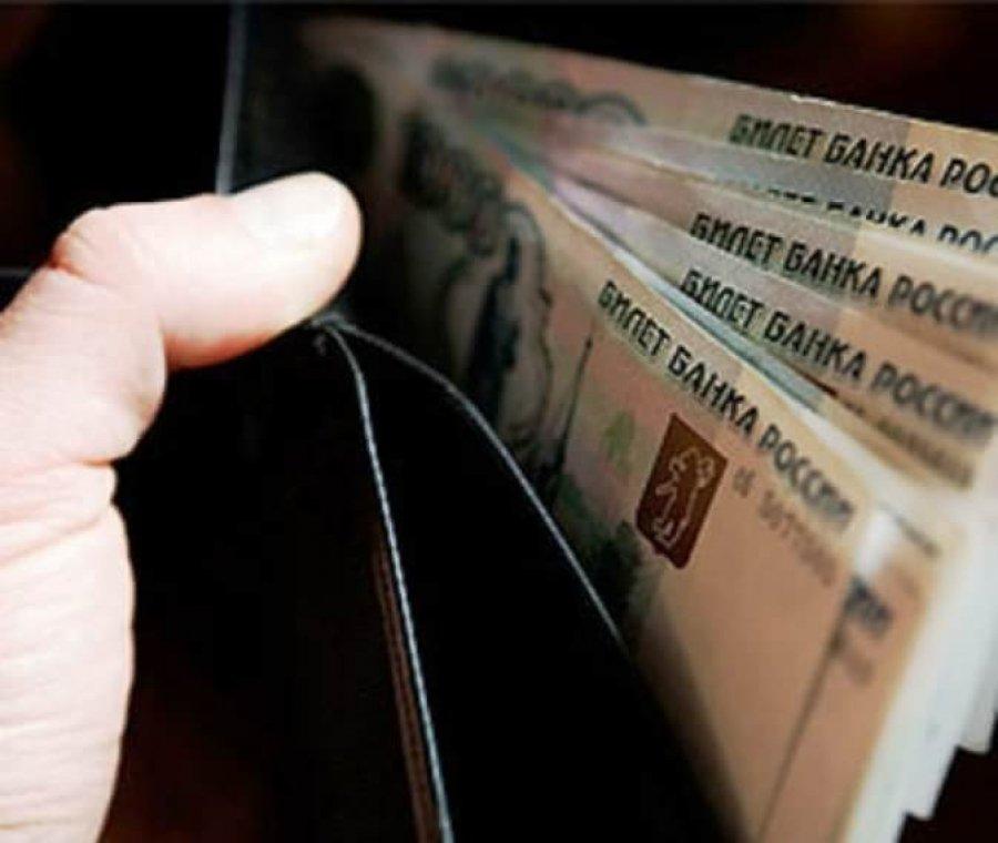 Займы онлайн до зарплаты на карту