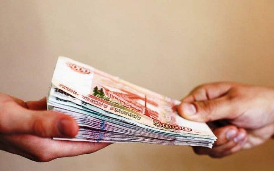 срочно деньги сегодня с просрочками потребительский кредит в банках вологды