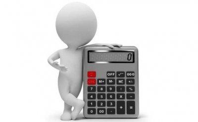 Как посчитать годовые проценты по займу