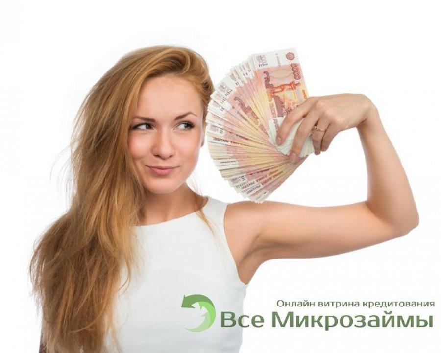 можно ли маткапиталом погасить кредит