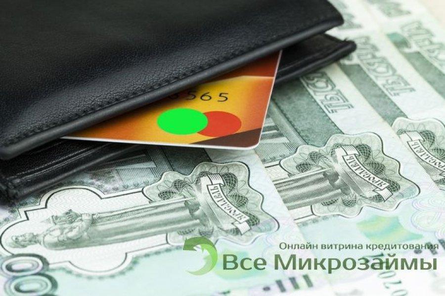 В случае, если не хочется переплачивать, удовлетворяя банк на.